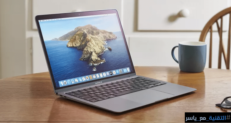 مراجعة MacBook Air 2020